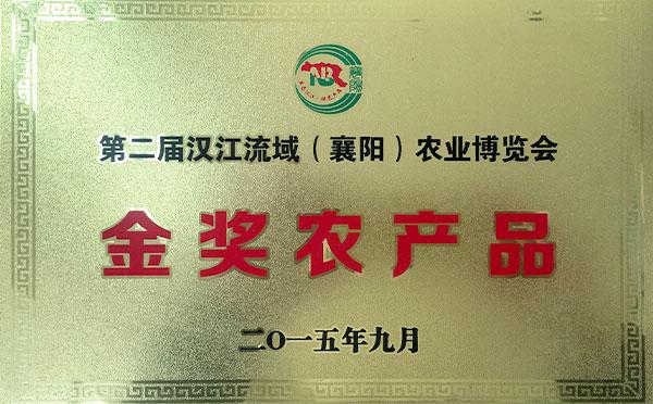 金奖农产品