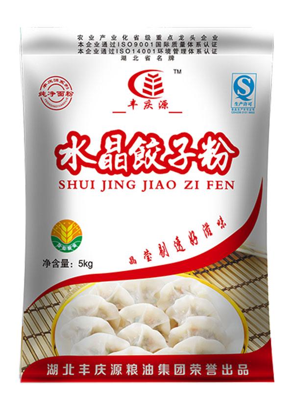 广西水晶饺子粉5kg