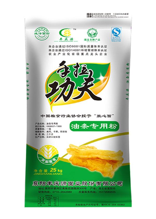 河南油条专用粉25kg