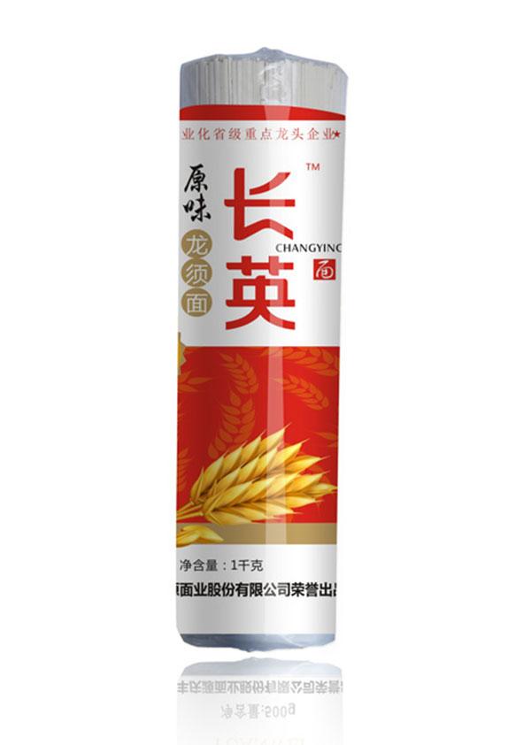 西安厂家直销油条粉供应商