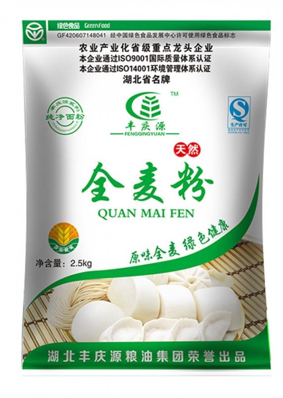 重庆全麦粉2.5kg