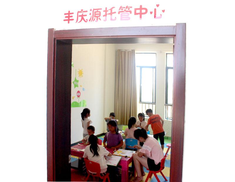 湖北万博手机版网页版登录加工厂