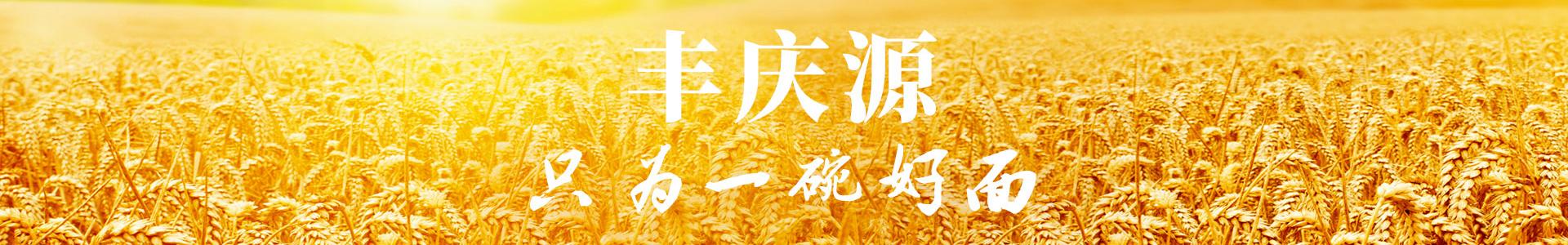 万博manbetx官方app万博最新版本下载批发